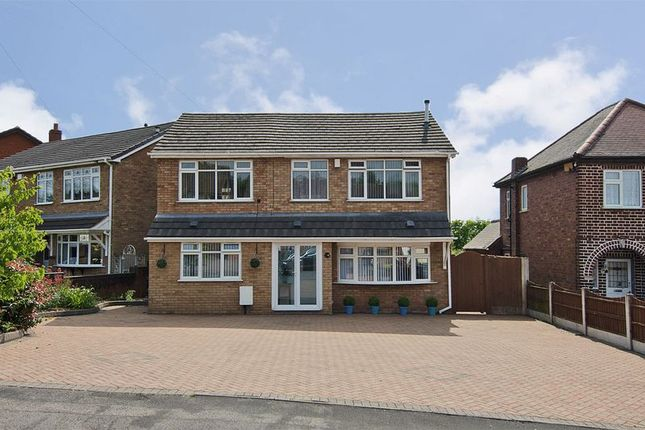 Thumbnail Detached house for sale in School Lane, Chase Terrace, Burntwood