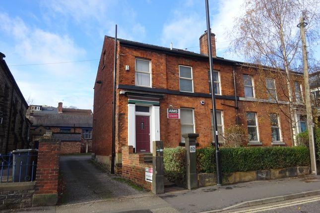 Thumbnail Office for sale in Upper Hanover Street, Sheffield