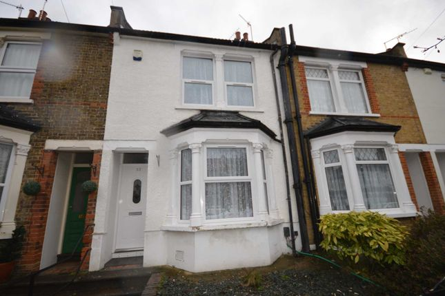 Thumbnail Property to rent in Howarth Road, London