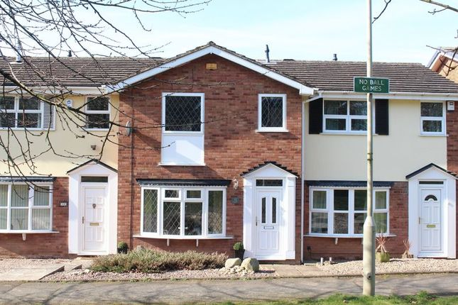 Thumbnail Terraced house for sale in Flanders Drive, Kingswinford