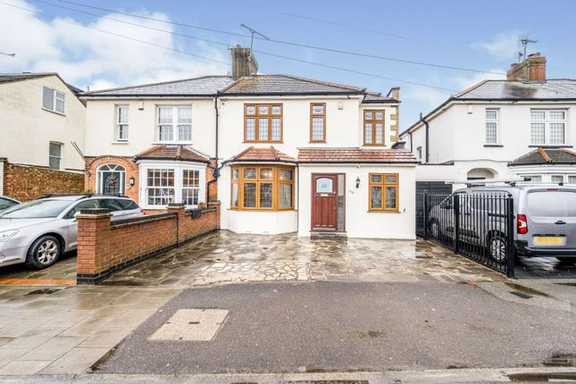Thumbnail Semi-detached house for sale in St. Marys Lane, Upminster