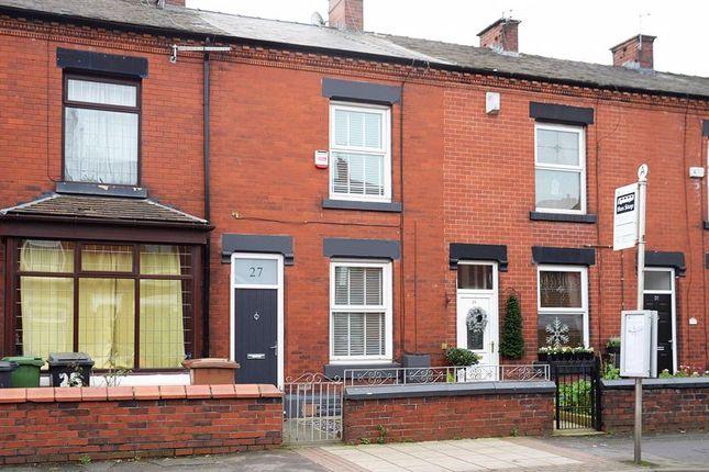 2 bed terraced house for sale in Newmarket Road, Ashton-Under-Lyne OL7