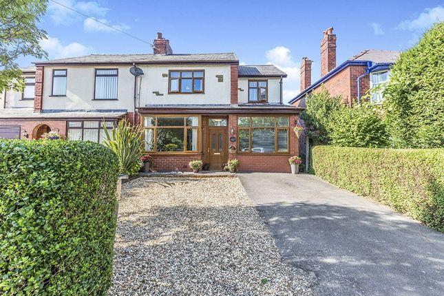 Thumbnail Semi-detached house for sale in Brownedge Road, Lostock Hall, Preston