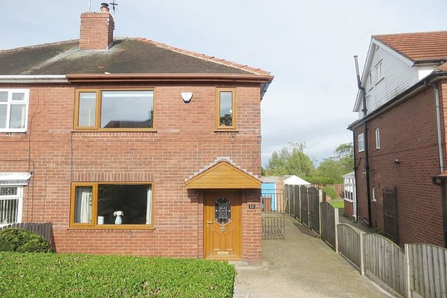 Thumbnail Semi-detached house to rent in Kelmscott Lane, Leeds