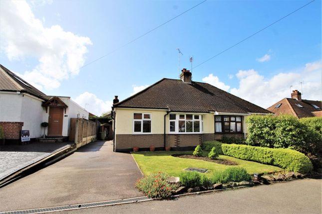 Thumbnail Bungalow to rent in Hamlin Road, Riverhead, Sevenoaks