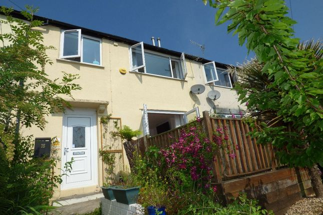 Thumbnail Terraced house for sale in Brynglas Avenue, Pontllanfraith, Blackwood