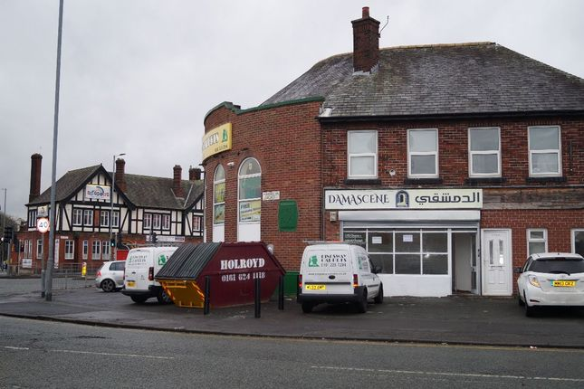 Thumbnail Retail premises to let in Mauldeth Road, Burnage