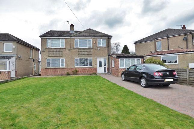Thumbnail Detached house for sale in Westlands Drive, Allerton, Bradford