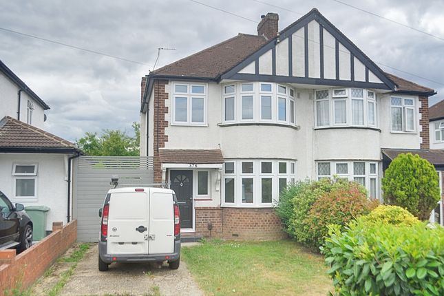 3 bed semi-detached house to rent in Southborough Lane, Bromley BR2