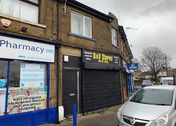 Thumbnail Retail premises to let in 8B, Tyersal Road, Bradford