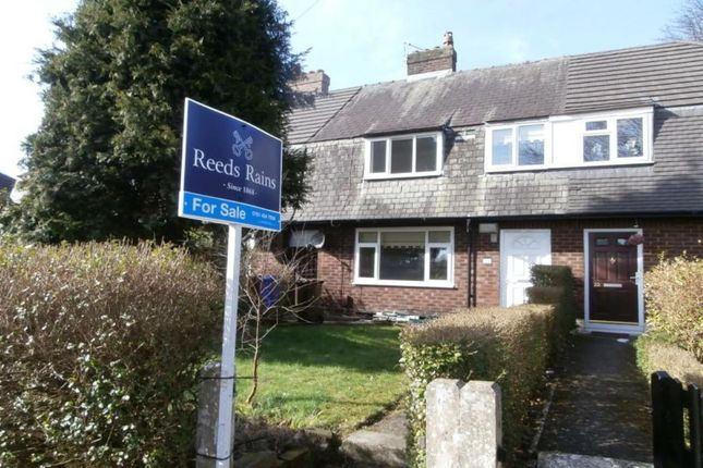 Thumbnail Semi-detached house for sale in Mersey Crescent, West Didsbury, Manchester