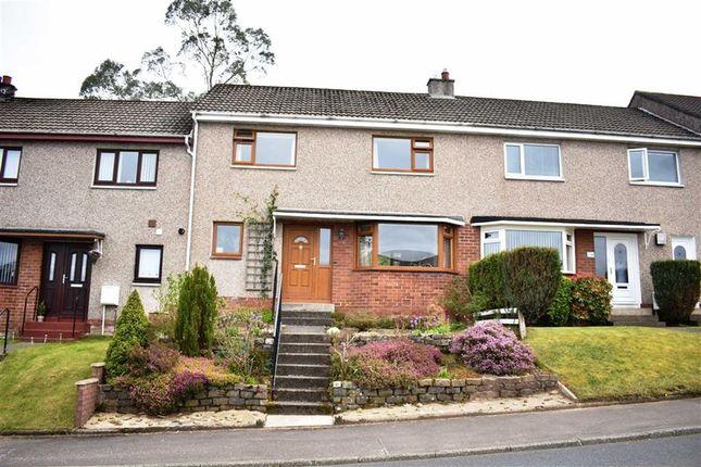 Thumbnail Terraced house for sale in 15, Carnoustie Avenue, Gourock, Renfrewshire