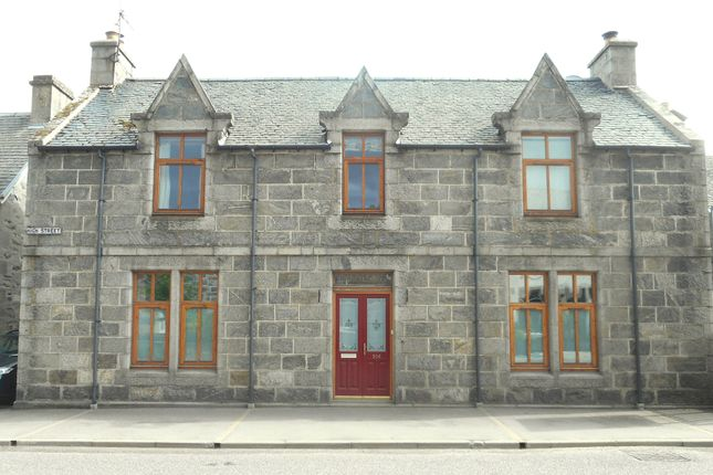 Thumbnail Detached house for sale in High Street, Kingussie