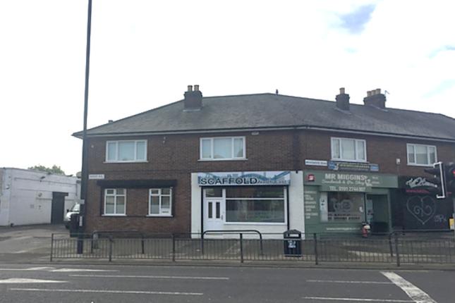 Thumbnail Retail premises to let in West Road, Denton Burn