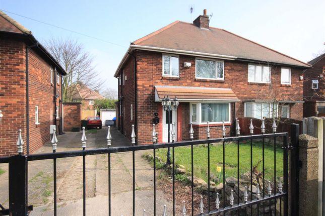 Thumbnail Semi-detached house for sale in Elmwood Avenue, Woodlands, Doncaster