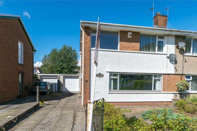 Thumbnail Semi-detached house to rent in Harlech Drive, Dinas Powys