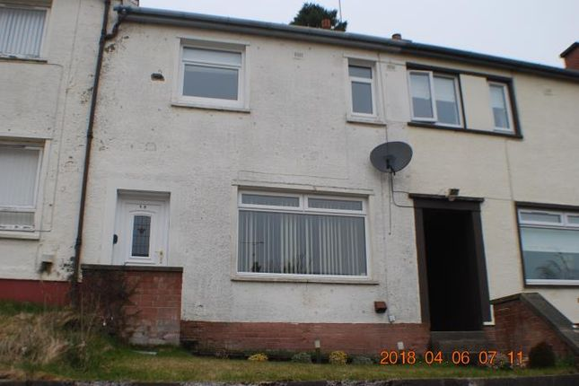 Thumbnail Terraced house to rent in Gean Road, Alloa