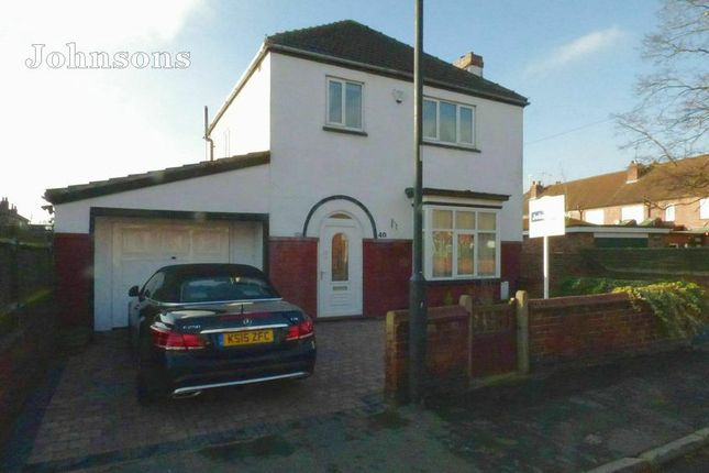 Thumbnail Detached house for sale in Craithie Road, Town Moor, Doncaster.