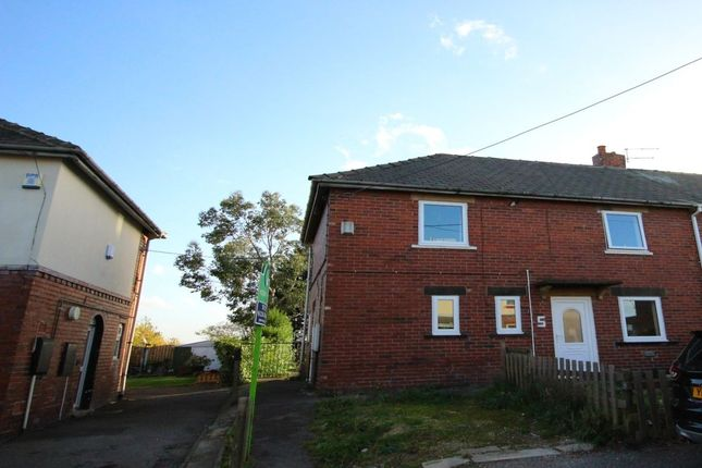 Thumbnail Semi-detached house to rent in Woodmoor Street, Barnsley