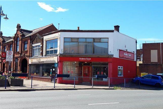 Thumbnail Retail premises to let in 5 Foster Street, Stourbridge, West Midlands DY81El