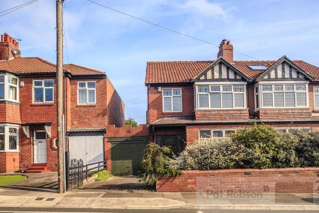 Thumbnail Semi-detached house for sale in Hartside Gardens, Jesmond, Newcastle Upon Tyne