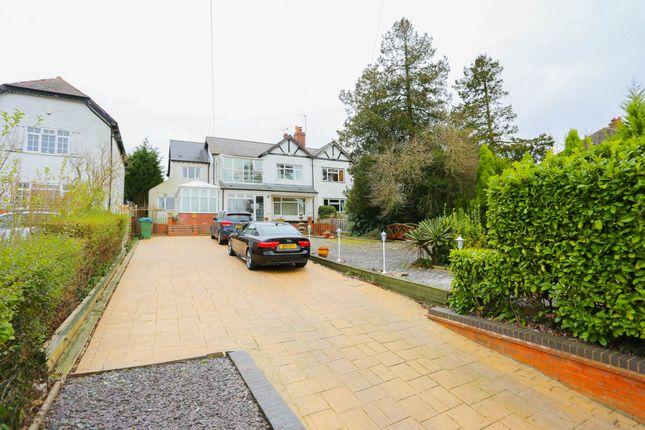 Thumbnail Semi-detached house for sale in Hadzor Road, Oldbury