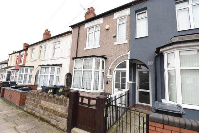 Thumbnail Terraced house for sale in Underhill Road, Birmingham