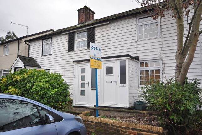 Thumbnail Terraced house to rent in Tonbridge Chambers, Pembury Road, Tonbridge