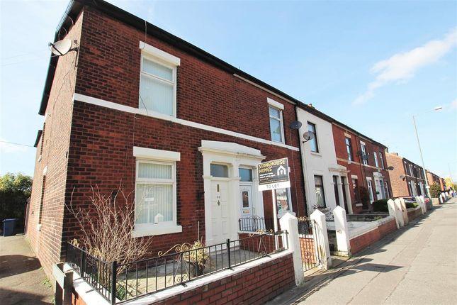 Thumbnail Terraced house to rent in Station Road, Bamber Bridge, Preston