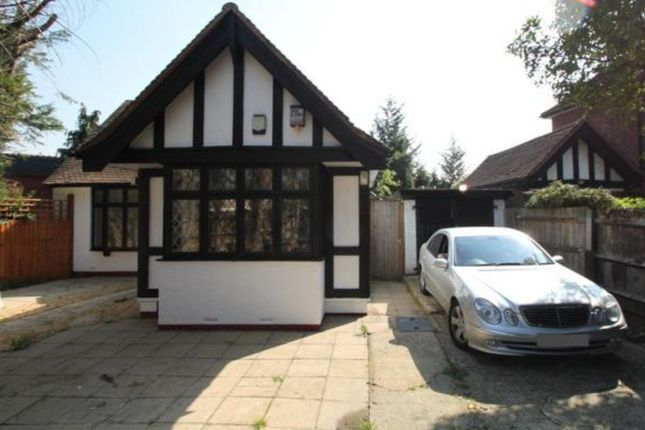Thumbnail Leisure/hospitality for sale in Hook Rise South, Tolworth, Surbiton
