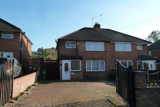 Thumbnail Semi-detached house to rent in John Daniels Way, Gloucester