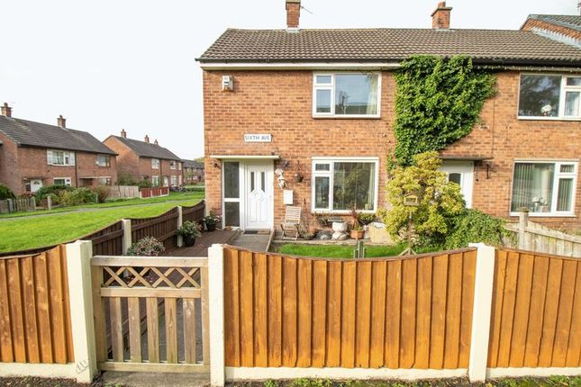 Thumbnail Terraced house to rent in Sixth Avenue, Little Lever, Bolton