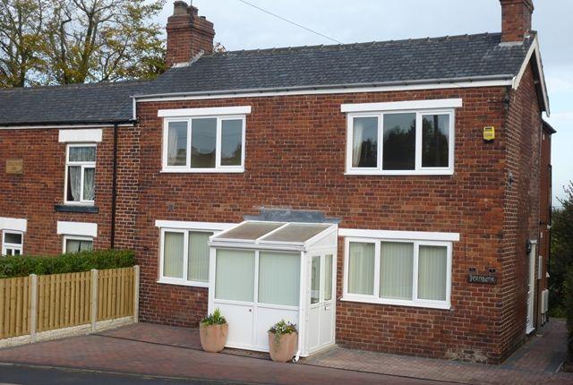 Thumbnail Flat to rent in First Floor Flat, Kirkcroft Lane, Killamarsh, Sheffield, Derbyshire