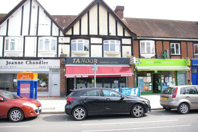 Thumbnail Land for sale in Malden Road, Worcester Park