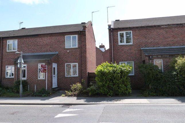 New Millgate, Selby YO8