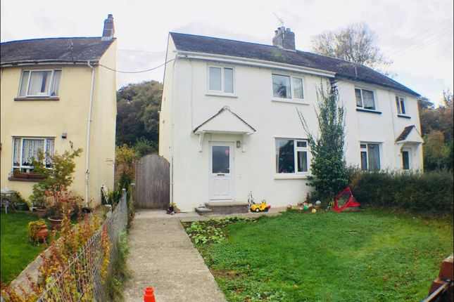 Thumbnail Semi-detached house to rent in Parc Y Gaer, Ciliau Aeron, Lampeter
