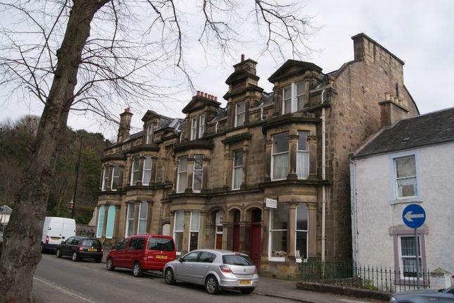 Thumbnail Flat to rent in Union Street, Bridge Of Allan