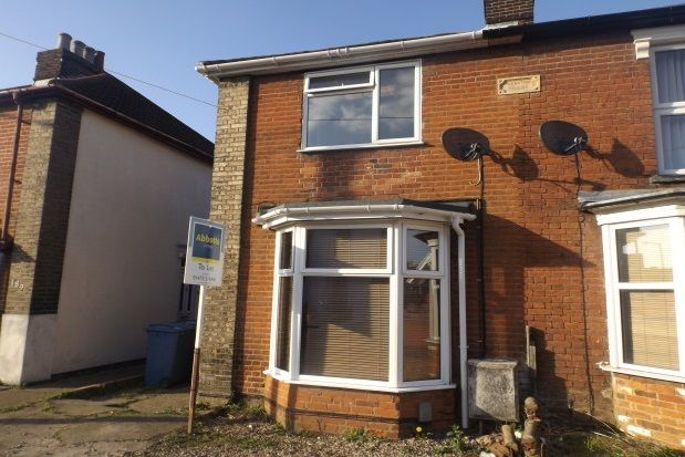 Thumbnail Property to rent in The Drift, Spring Road, Ipswich