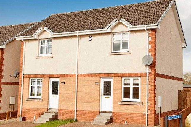 Thumbnail Property for sale in Belvedere Lane, Bathgate