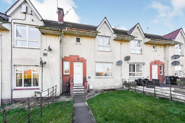 Thumbnail Terraced house for sale in Gallowhill Quadrant, Coylton, Ayr