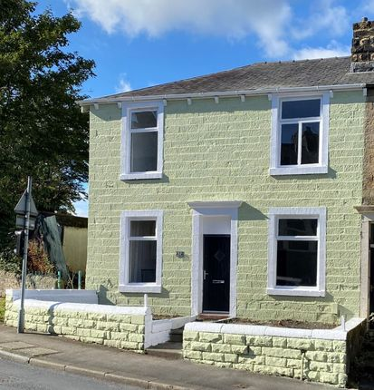 2 bed end terrace house for sale in 57 Hibson Road, Nelson, Lancashire BB9