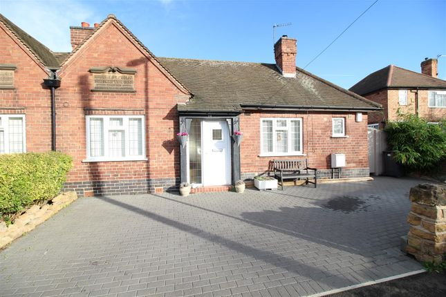 Thumbnail Semi-detached bungalow for sale in The Nook, Chilwell, Beeston, Nottingham
