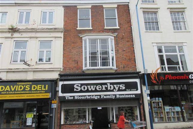 Thumbnail Retail premises for sale in St. Giles Row, Lower High Street, Stourbridge