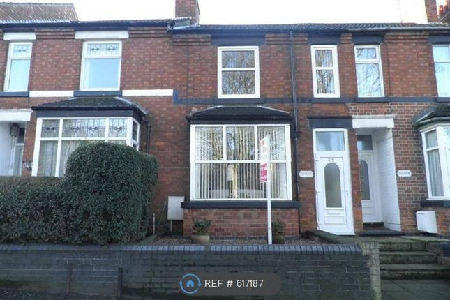 Thumbnail Terraced house to rent in London Road, Kettering
