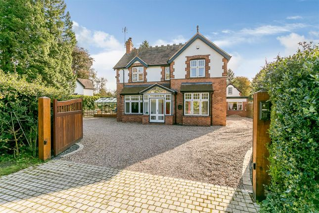 Thumbnail Detached house for sale in Alder Lane, Balsall Common, Coventry