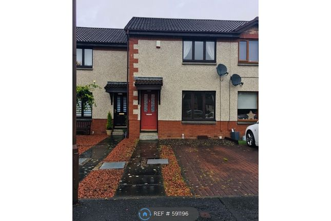 Thumbnail Terraced house to rent in Foxknowe Place, Livingston