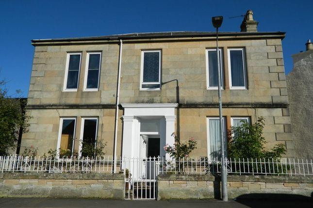 Thumbnail Detached house for sale in Clydesdale Terrace, Cannonholm Road, Auchenheath, Lanark