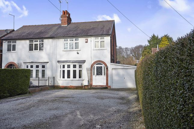 Thumbnail Semi-detached house for sale in Eppleworth Road, Cottingham