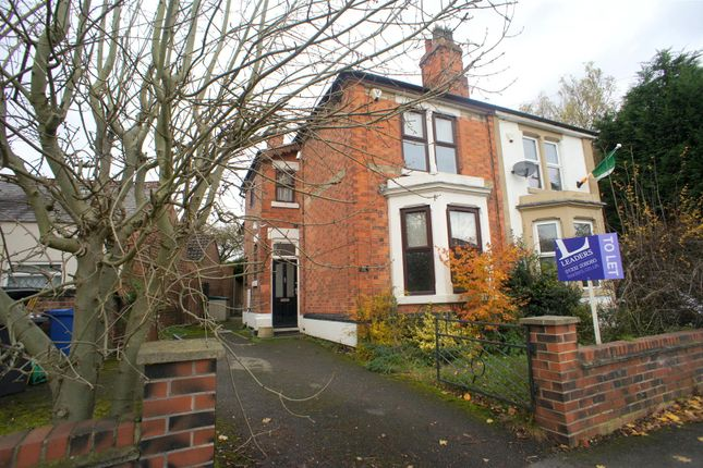 Thumbnail Semi Detached House To Rent In Victoria Avenue Ockbrook Derby