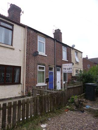 Harcourt Terrace, Rotherham S65